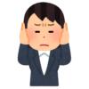 【衝撃】左耳に違和感があったので耳鼻科に行ったら…とんでもないモノが入り込んでいた😨