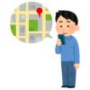"""【驚愕】日本で最も""""紛らわしい地名""""といえば、京都の山奥にあるココだろう…😅"""