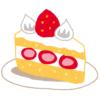 ショートがショートケーキのケーキを作りました。