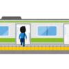 【驚愕】埼玉県民、とんでもないモノを電車に乗せてしまう😱