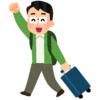 【驚愕】国内全路線がまさかの○○円!? 『ピーチ航空』9周年セールがいい意味で狂ってると話題に