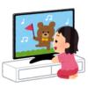 """「このフレームは…」市川海老蔵さんがインスタにアップした""""アニメを見る子供の写真""""にツッコミ殺到🤔"""