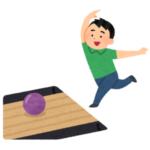 【驚愕】Switchの「世界のアソビ大全」でボウリングをしていたら…とんでもない事が起きたwww
