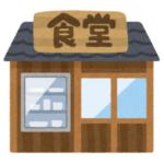 まさかの○○製!? 富山県にある食堂の店頭に並んだ「食品サンプル」が可愛すぎると話題に