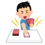 【修羅場】ネットオークションで遊戯王カードを見ていたら…とんでもない出品を見つけてしまった😱