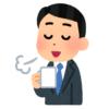 """「バレてしまったか…」八重洲ブックセンターのドトールが""""おひとり様天国""""すぎるwww"""