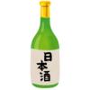 【困惑】この日本酒のラベルに書かれたポエムが意味不明すぎるwww