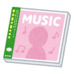 「なんて商売上手…」ある音楽ショップの『ウマ娘』コーナーに紛れ込んだ一枚のCDにツイ民驚愕😅