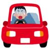 「嘘やろ・・・」高速で東京から青森に向かうドライバーを絶望の淵に追いやる看板がコチラww