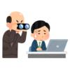 """「適当すぎるだろ…」大阪で時短営業を監視する『見回り隊』の""""正体""""にツイ民衝撃"""