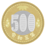 「これは秀逸!」…ジョージア国立銀行が製作した東京五輪記念硬貨のギミックが話題に