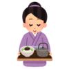 【悲報】京都の料理屋で「ぶぶ漬け」を出されてみたくて長居してみた結果…🤔
