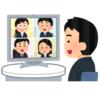 【本末転倒】早稲田大学がオンライン授業で「受講場所」を制限した結果…地獄のような状態に😨