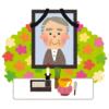 【騒然】葬式に行ったら…控え室に飾ってある絵が不穏すぎた🤔