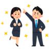【生存戦略】4月から新入社員&新社会人として働く人に知っておいてほしいこと。
