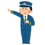 【正論】駆け込み乗車にブチギレた埼京線の車掌アナウンスがこちら…