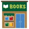 """「あんまりだ…」ある書店のコミックコーナーに張り出された広告が""""民度ゼロ""""だと話題に"""