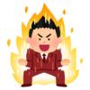 【イラスト】今の日本で悟空が「元気玉」を作ろうとしたら…こうなる🤔