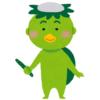 「まさに緊急事態…」河童で有名な兵庫県福崎町がコロナの緊急事態宣言を受けて出した看板がコチラw