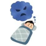 """「絶対悪夢見るわ…」しまむらで売っているという""""あの漫画家""""のイラスト枕が恐怖すぎると話題にw"""
