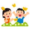 2019年に製作された「東京オリンピックで日本はこう変わる!」という冊子がお花畑すぎると話題に…🤔