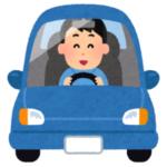 """【天才】危険運転の多い自宅前の道路に""""一工夫""""したら…効果てきめんだったwww"""