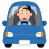 【違法】公道をフラフラと走ってる車がいたので見てみたら…車内でとんでもない事してた😨