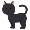 「誰だおまえはw」…昔のクロネコヤマトのダンボールに描かれた黒猫がコレジャナイと話題にwww