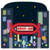 「これはひどい…」土曜朝の新宿歌舞伎町が地獄すぎると話題に😱