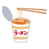 【衝撃】日清の公式サイトに掲載された「カップヌードルたこ焼き」のレシピが最初からクライマックスな件ww