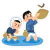 """「今でも通用しそう!」…昭和初期の新語辞典に掲載されている""""俗語""""が誰うますぎるw"""