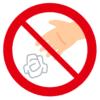 「これは効果的…」愛知県の観光地に掲示されたゴミ捨て禁止の張り紙が怖すぎた😱