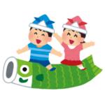 """【動画】あるTwitter民がプラレールを駆使して作った""""泳ぐ鯉のぼり""""が素敵すぎるwww"""