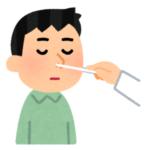 """【元タピオカ】野良PCR検査、""""そろそろ限界""""のサインを出し始めるwww"""