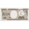 【奇跡】あるツイ民の知人がバイト代として受け取った「一万円札」が…永久保存モノ😳