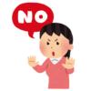 """「Twitterもコレ採用して!」…インスタでユーザーブロックすると出る""""選択肢""""が素晴らしすぎる"""