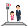 【トラウマ】福島の歩道に配置されたオブジェが怖すぎるw