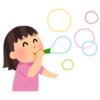 """【驚愕】子供達も歓喜! 千葉の公園に出没したという""""シャボン玉のヒーロー""""が凄すぎたwww"""