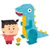 【おうち水族館】「水産研究教育機構」のウェブサイトにあるペーパークラフトが最高すぎるwww