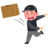 【絶望】京都市は郵便局員にとって地獄のような街だった…😱