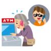 """これは巧い! あるコンビニが「オレオレ詐欺」を防止するためにATMに貼った""""注意書き""""が賢いと話題に"""