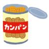 """【教育】あの「たべっ子どうぶつ」の長期保存缶は動物のイラストも""""防災仕様""""になっていた😍"""