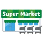 【驚愕】あの伝説のスーパー『ンョ゛ハー ゛』の姉妹店が愛媛に存在した😂