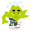 """「北海道の東側ではコレが当たり前の光景らしい…」公道を堂々と横切る""""あの動物""""にツイ民驚愕😱"""