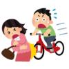 """【親の仇】ある地下通路の""""自転車を降りない人対策""""がオーバーキルすぎる🤔"""