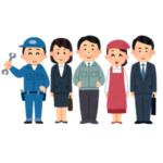 「このご時世大丈夫だろうか…」愛知県にある仕事着専門店の名称にツイ民ざわつく🤔