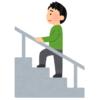 """【衝撃】梅田にある高層ビルに取り付けられた""""外階段""""があまりにカイジすぎる😨"""