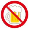 """「なんて無意味な…」新幹線ホームで酒類提供を停止した仙台駅の""""告知文""""が話題に🤔"""