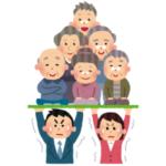【悲報】日本の「少子高齢化」が進んでいることが一目でわかる光景がコチラ…