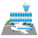 【保存版】ニコニコに投稿された「羽田空港と成田空港を間違えた人」向けの記事が秀逸すぎると話題にw